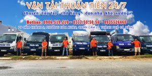 Thuận Tiến 24/7 đơn vị cho thuê xe cẩu uy tín tại Đà Nẵng
